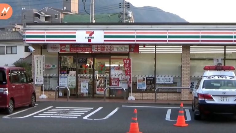 Alleged Robbery of Pokémon Cards Makes National News In Japan