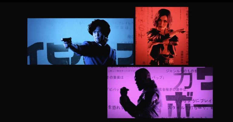 Watch Netflix's Cowboy Bebop opening sequence, complete with Tank! song