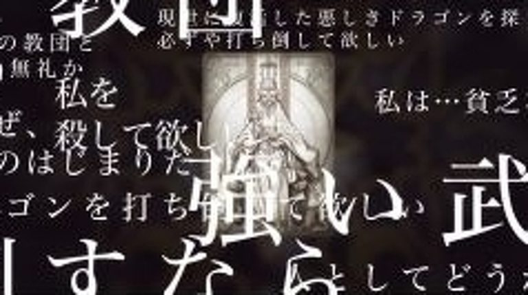 Nier's Yoko Taro teases new card-based RPG • Eurogamer.net